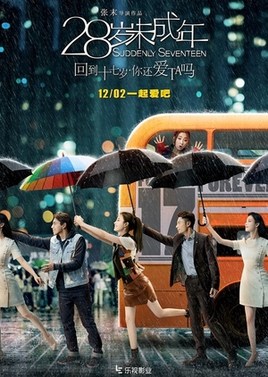 image of drama Suddenly Seventeen (2016) [CDRAMA]